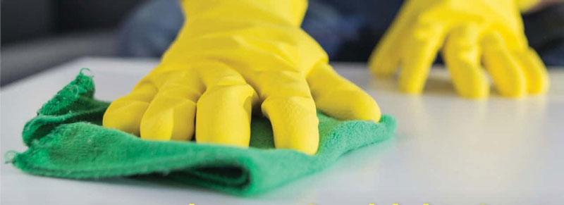 Desinfección e higienización de instalaciones